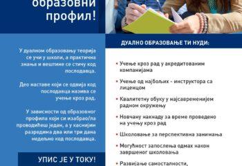 PKS dualno obrazovanje UPIS U SKOLE_236x309mm-page-001